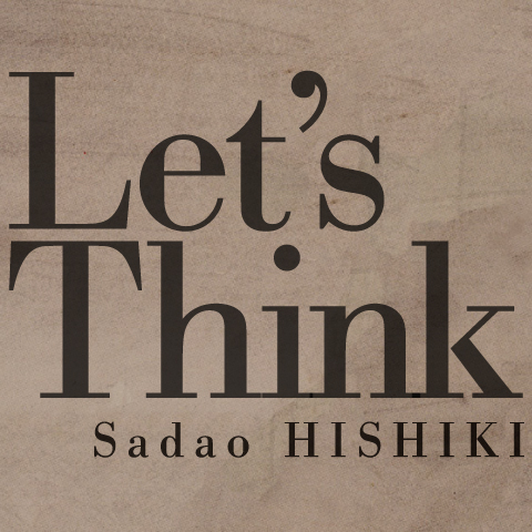 Let's Think