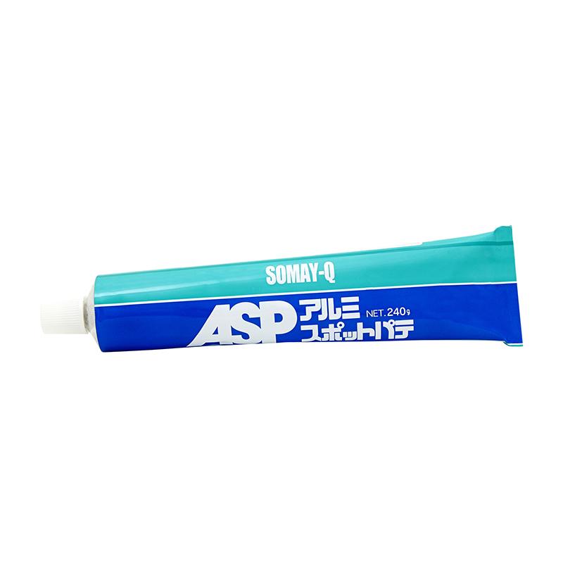 アルミスポットパテ 一液型