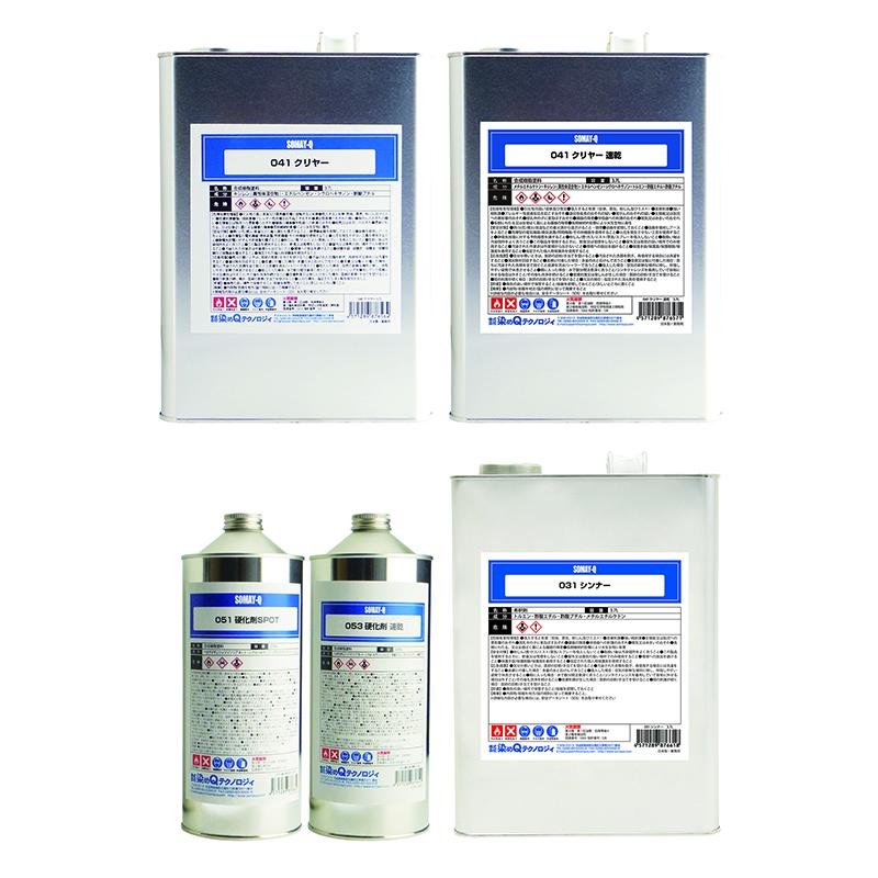 041クリヤー/専用硬化剤/専用シンナー